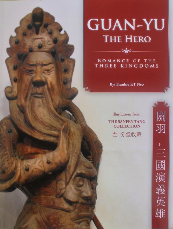Guan-yu the Hero: Romance of the Three Kingdoms